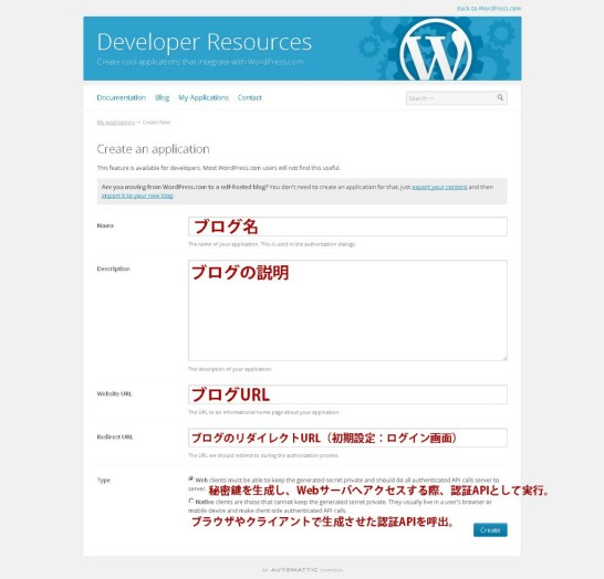 Developer_Resources_Create_WP_app