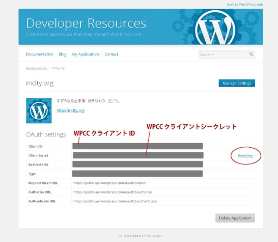 Developer_Resources_Create_WP_myaccount