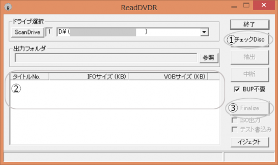 DVDR_2015-12-31_01