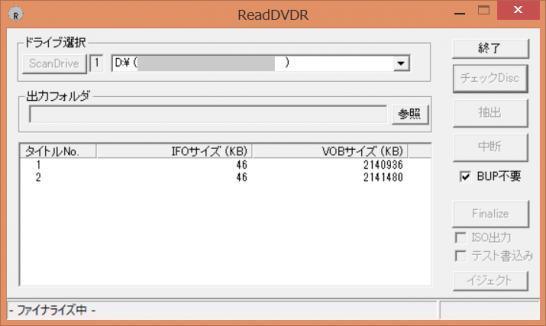 DVDR_2015-12-31_02